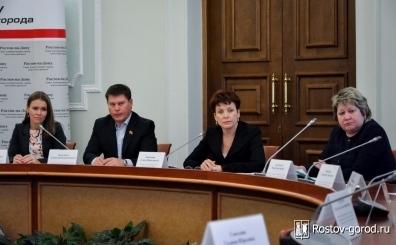 В Администрации города обсудили итоги работы городского Координационного совета по делам инвалидов за 2015 год