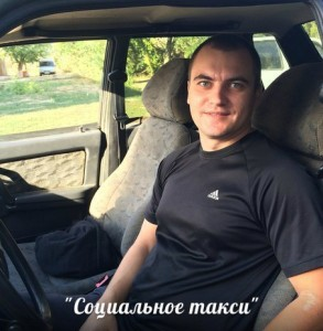 m-volkov_sotstaksi